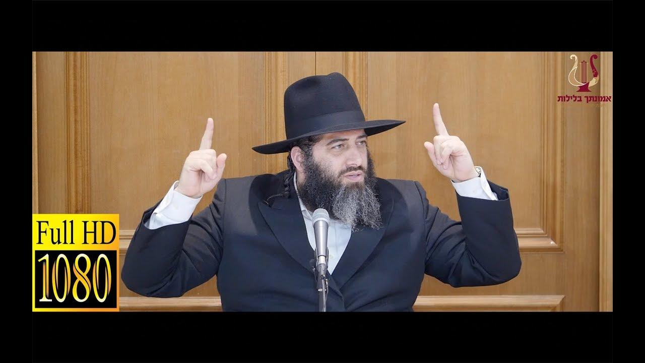 הרב רונן שאולוב - תנא דבי אליהו - מעשה בתלמידו של רבי עקיבא - פרק 1 - סדרה מרתקת - יבנה 12-3-2018