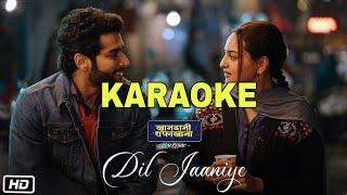 Dil Jaaniye (Khandaani Shafakhana) - KARAOKE With Lyrics    Jubin Nautiyal    Tulsi Kumar