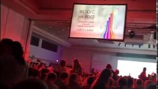 Мега золотая конференция на о.Кипр (международное обучение).