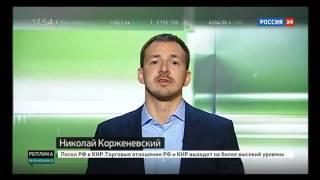Не так страшен черт  веселый май сбивает цифры Росстата  Реплика Николая Корженевского