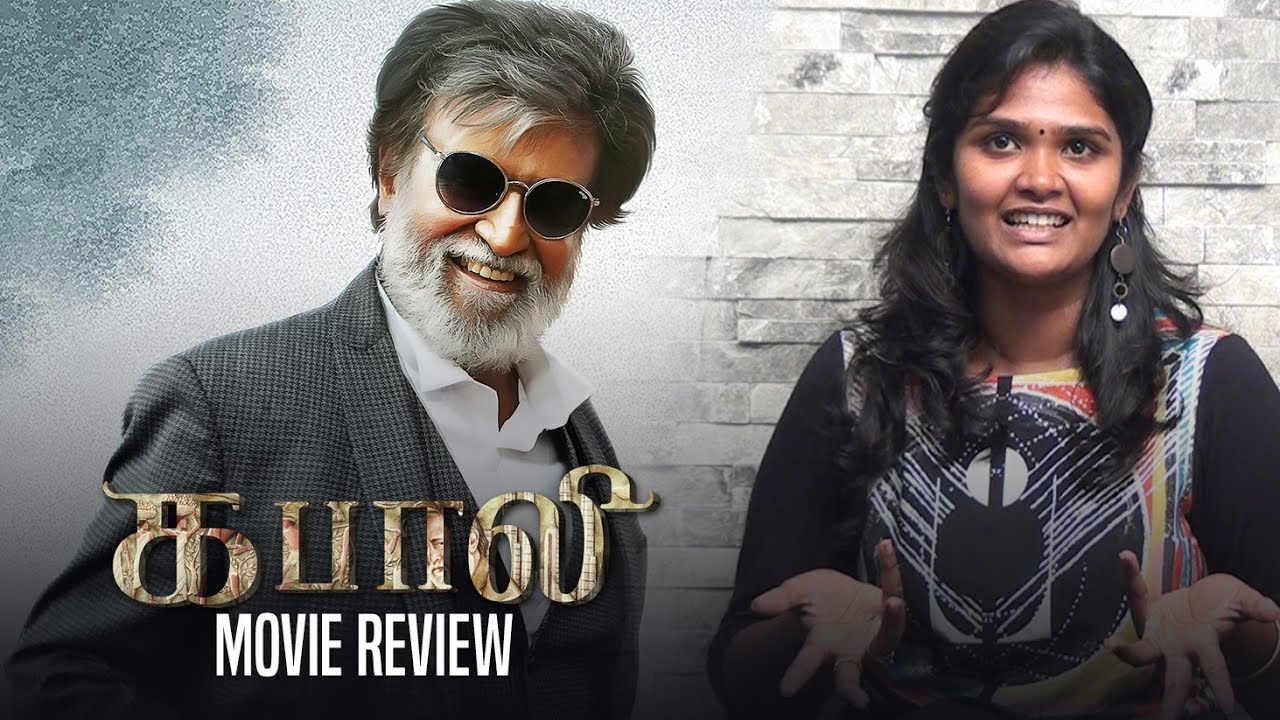 kabali review by behindwoods