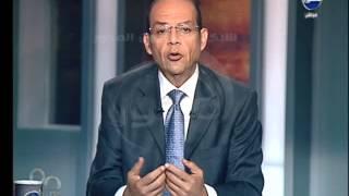 #90دقيقة: عزمى بشارة الذي يحمل الجنسية الإسرائيلية يصف الإنتخابات الرئاسية بالمأساة و الملهاة