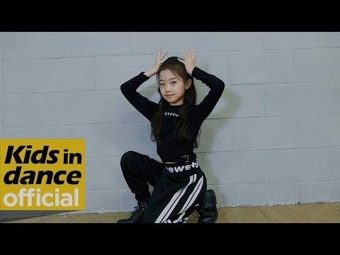 [키즈인댄스] 나하은(Na Haeun) 있지(ITZY) – 달라달라(Dalla Dalla) 댄스/ Dance Cover