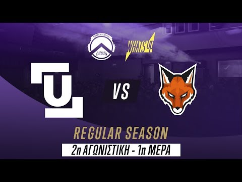 LUL V IF | Greek Legends Winter 2019 Powered By Whats Up | Week 2 Day 1