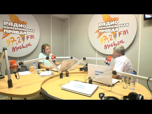 Итоги петербургского форума в программе «Что будет?» на радио «Комсомольская правда»
