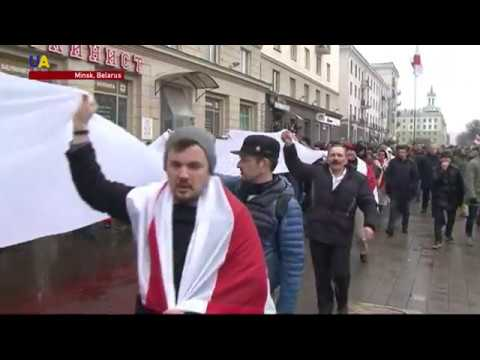 Ukrainian Citizen Arrested Over Participation in Belarus Protests