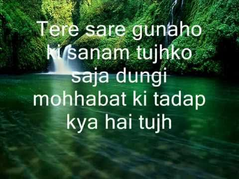 ♥♠♥✩♪***AkElE TaNhA JiYa nA JaYe wItH LyRiCs  UpLoAd bY: Saddam***♥♠♥✩♪♪