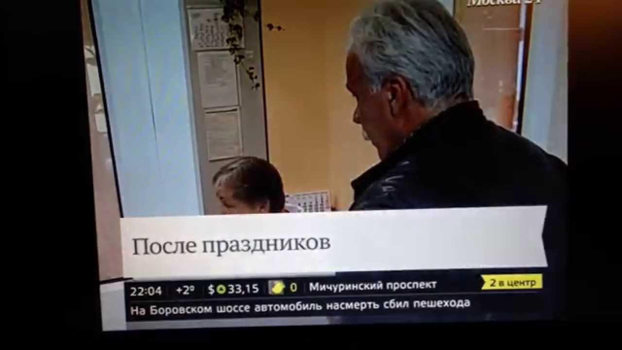 Лечение алкоголизма заговоры Москве веригин владимир иванович-лечение алкоголизма
