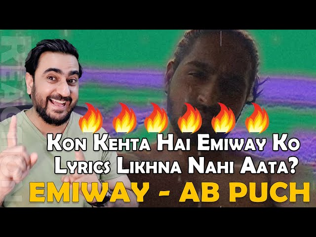 EMIWAY - AB PUCH REACTION | 6LACK & T Pain - One Way Instrumental | IAmFawad