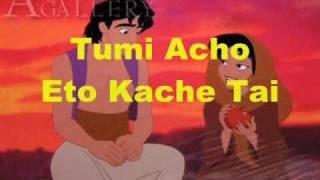 Tumi Acho Eto Kache Tai - Kumar Sanu