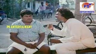 தம்பி ராசா ஏன்பா இப்படி தினமும் என்கிட்ட அடிவாங்குறீங்க உன்னக்கு அறிவு இல்ல | Goundamani Comedy |