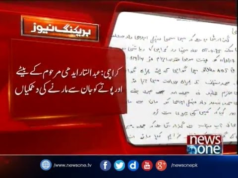 Karachi: Abdul Sattar Edhi kay betay aur potay ko jaan say marnay ki dhamkiyan | 11-March-2017