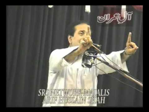 02207 ZAKIR SYED ARIF HUSSAIN SHAH OF BAKHAR