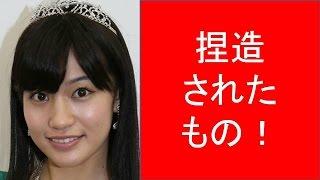 高崎聖子「愛人契約」騒動は濡れ衣 暴露動画は「捏造されたもの」 【関...