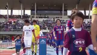 ハイライト動画 2018年4月14日(土) 2018明治安田生命J2リーグ第9節 14...