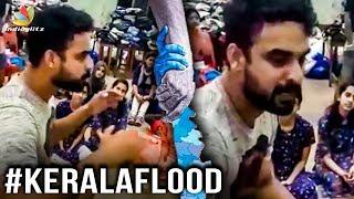 ക്യാമ്പിലുള്ളവർക്കു ഊർജം പകർന്നു ടോവിനോ   Tovino Thomas Speech   Kerala Flood