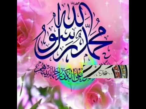 Seni Kaligrafi Islam Youtube