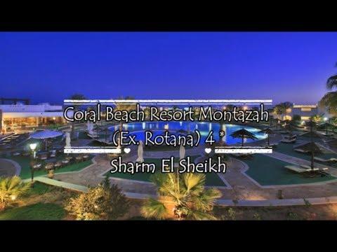 Luxury Hotels in the Hurghada Region - Directline Holidays Videosиз YouTube · Длительность: 1 мин35 с