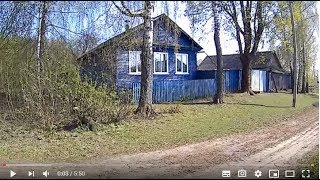 Как Купить Дом в деревне В Смоленской области. Недорогой дом  под дачу без посредников.