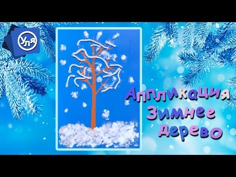 Summer #applique // Applique clayиз YouTube · С высокой четкостью · Длительность: 3 мин40 с  · Просмотры: более 1000 · отправлено: 27/07/2016 · кем отправлено: Детское Творчество