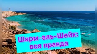 Египет Шарм эль Шейх Renaissance Sharm El Sheikh Golden View Beach Resort