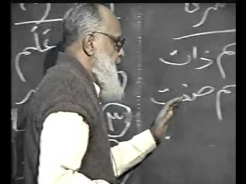 Arabic Grammar Lecture 03