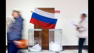 Уничтожение института выборов или обращение к народу