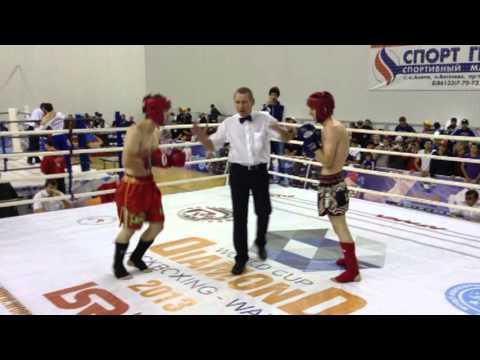 обучения это чемпионат россии по саньда мамаев казбек-иванов владислав работу