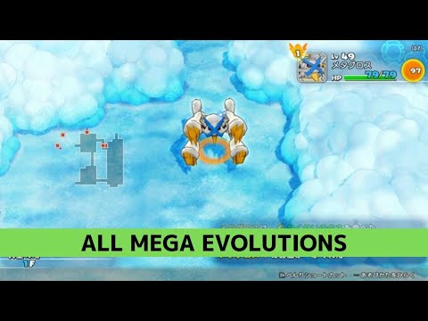 ALL MEGA EVOLUTIONS In Pokemon Mystery Dungeon Rescue Team DX