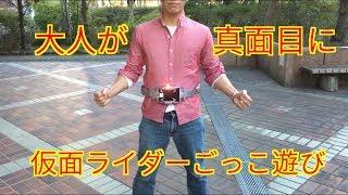バンダイのコンプリートセレクション 仮面ライダー龍騎のVバックルを購...