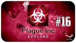 Plague Inc: Evolved #16 - [deutsch] SPEEDRUN: GEHT'S NOCH SCHNELLER?