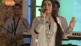 Zeer Chater Eid - Season 7 - Episode 01 / زیر چتر عید - قسمت اول