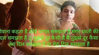 DJ Tinku Verma Languriya Dharmendra Rathore Neelam Yadav Shastri