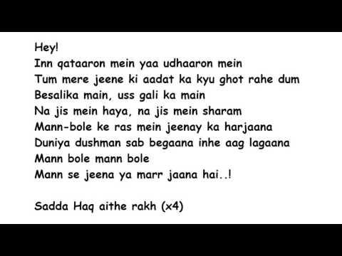 SADDA HAQ Lyrics Full Song Lyrics Movie – Rockstar | Mohit Chauhan