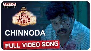chinnoda-full-song-vajra-kavachadhara-govinda-saptagiri-arun-pawar-bulganin