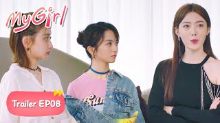 Wei Lei Became Loyal To Meng Hui And Teach Her To Deal With Love Rival ▶ My Girl EP 08 Clip