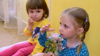 видео Развивающий игровой день в ГКП группе кратковременного пребывания – дошкольной Детский сад