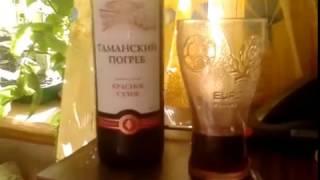видео Домашнее вино из помидоров