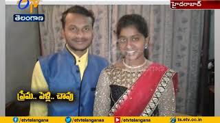 Husband Commits Suicide | Over Separation From Wife | In Love Marriage
