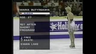 2000 Maria Butyrskaya Russia figure skating Мария Бутырская Россия фигурное катание