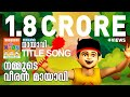 May Title Song - Official - Super hit Animation Video for Kids