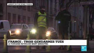 France : trois gendarmes tués lors d'une intervention, le suspect retrouvé mort