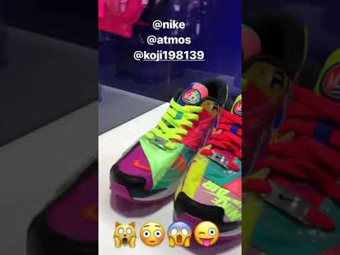 d4722a64b3d Zapatillas Nike Air Max 2 light x Atmos - YouTube