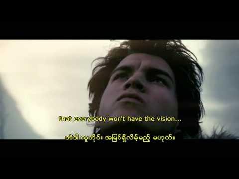 Dream –  Motivational Video English & Burmese Subtitles