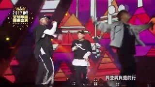 Download 2017 MTV全球華語音樂盛典-南征北戰(我的天空)