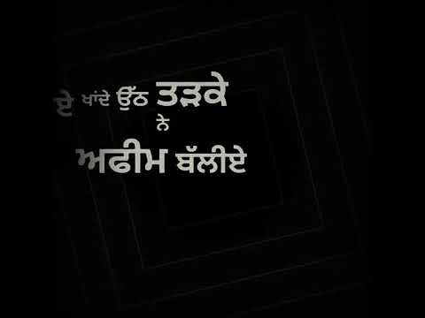 New Punjabi Song - Lock up | Karan Aujla Whatsapp Status | Black Background Status Lyrics