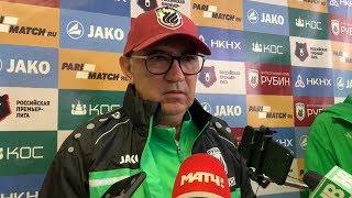 Бердыев - об уходе из «Рубина»: «Обстановка оставляет желать лучшего. Объявим решение после сезона»
