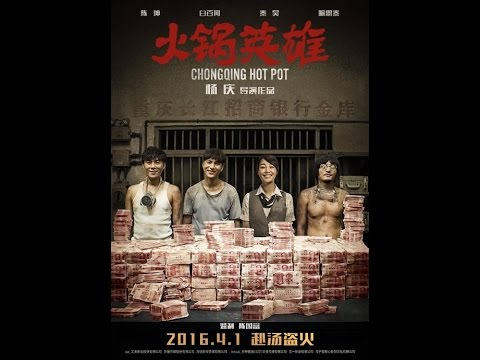 CHONGQING HOT POT - Now Playing in the US & Canada!