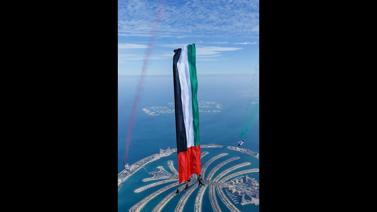 Skydive Dubai breaks another Guinness World Record in Dubai
