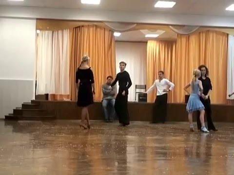 1(ч) Бальные танцы * МАСТЕР КЛАСС * Клуб - Овация.